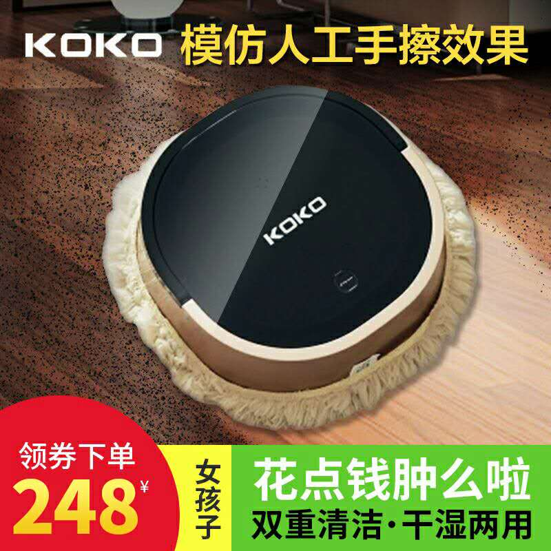 German intelligent sweeper mopping zone dust cleaning and mopping robot wet mopping cleaning and mopping machine full automatic household