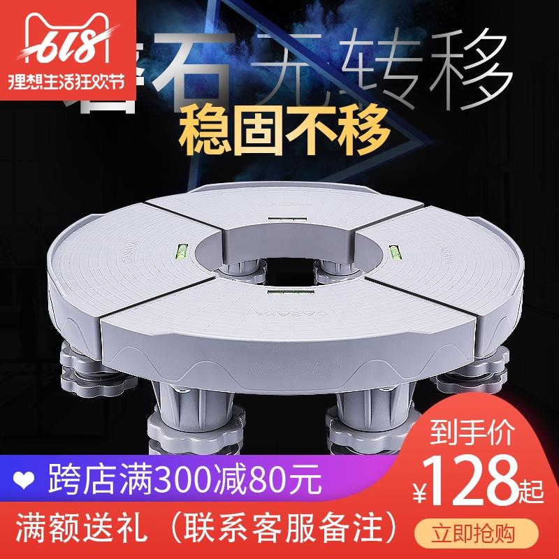 圆形空调底座美的海尔格力奥克斯托架圆柱形柜机立式增高置物架