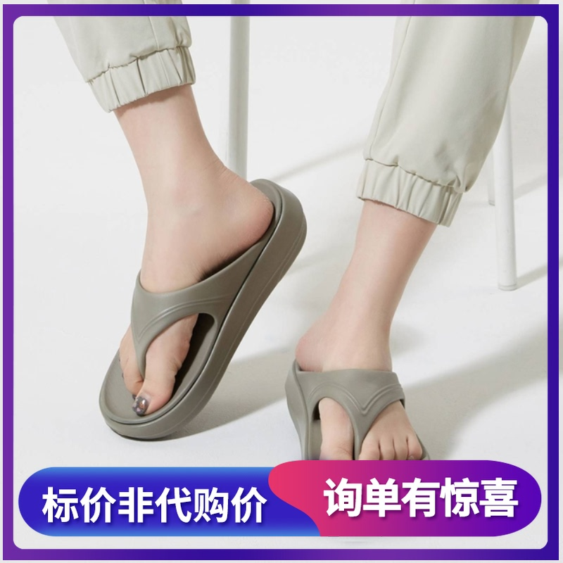 French Rooster South Korea to buy 21 spring and summer men and women couples thick bottom increased leisure sports fashion flip flops
