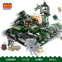 COGO积高拼装益智小颗粒积木直升机军事坦克模型男孩玩具车6-14岁