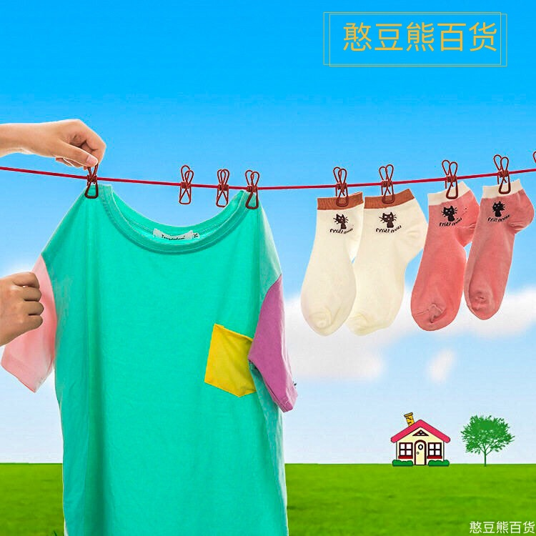 Travel Portable 12 clip drying line elastic clothes hanger clothes clip traveling clothes hanging hook clothes drying line