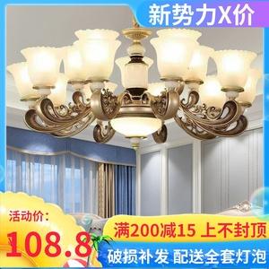 美兔灯饰 欧式吊灯客厅灯简欧奢华大气锌合金餐厅卧室吊灯具