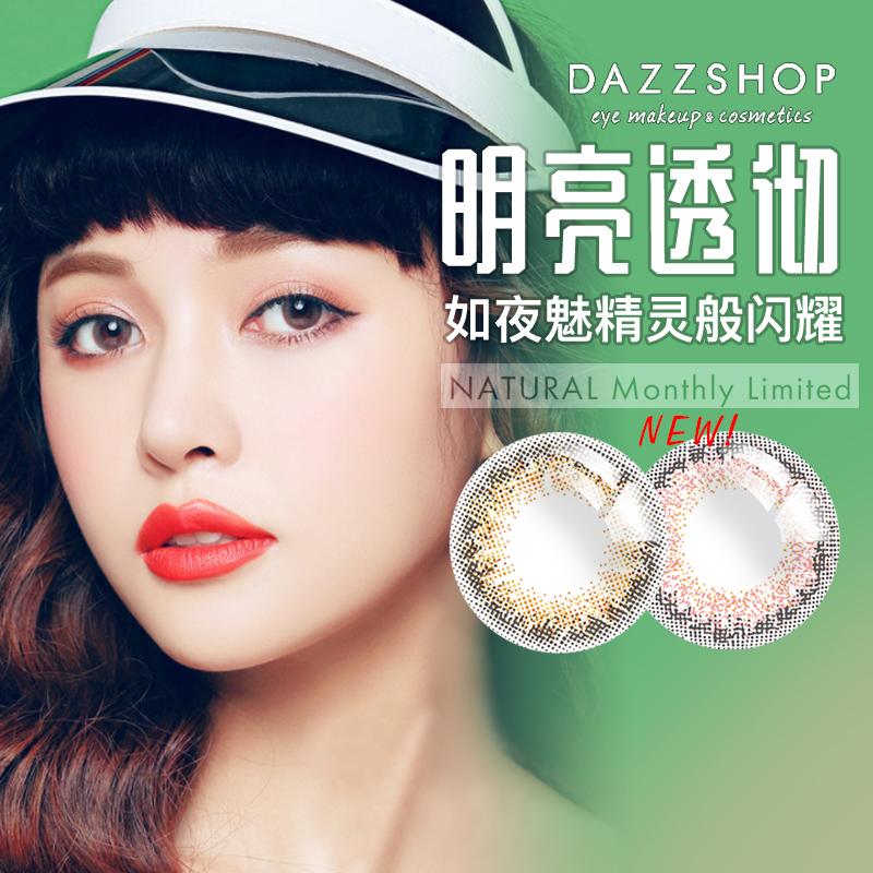 需要用券dazzshop日本混血网红女同款tf美瞳