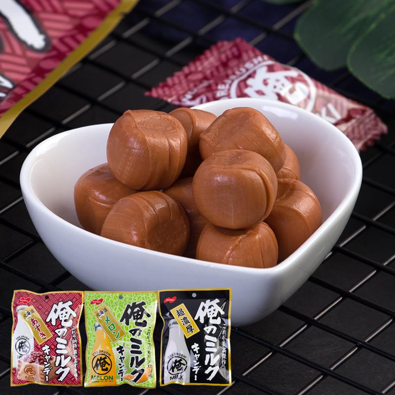 日本进口NOBEL诺贝尔北海道哈密瓜味红豆味俺的浓厚牛奶糖80g