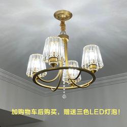 美式 水晶 吊灯 客厅 卧室 创意 个性 铁艺 简约 房间 新款 金色
