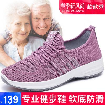 2021春夏新款男女防滑足底妈妈鞋