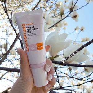 韩国CNP防晒隔离二合一SPF42自然提亮夺冠产品温和敏感肌孕妇推荐