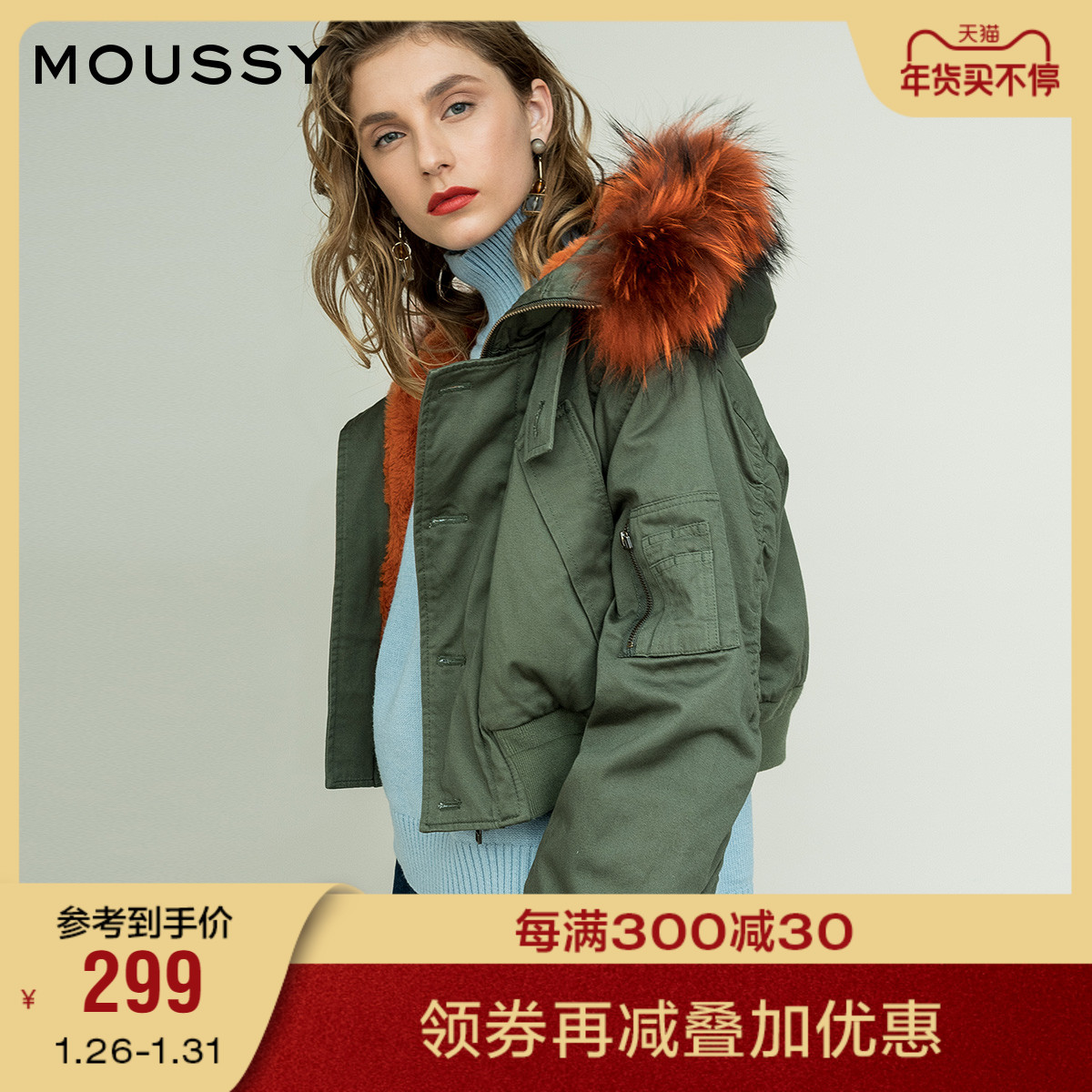 MOUSSY winter big fur collar plus cashmere lining casual jacket cotton 028CAB30-5150