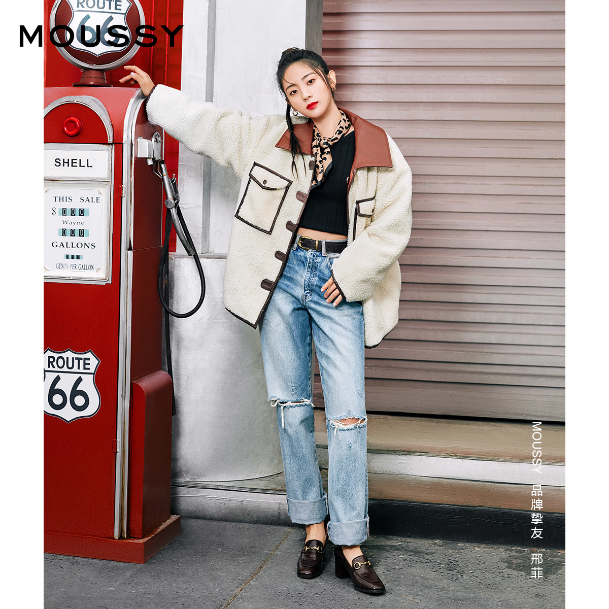 Xing Fei the same MOUSSY 20 autumn and winter lapel double jacket coat 028DA730-5060