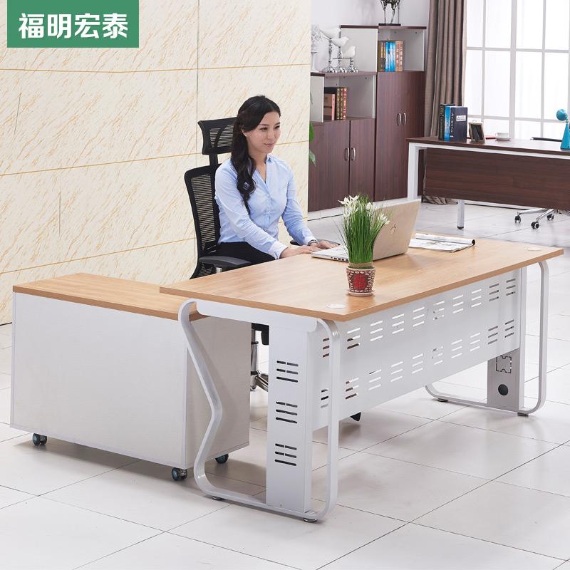 老板办公桌单人简约现代主管办工办公室桌椅组合家具椅经理大桌子
