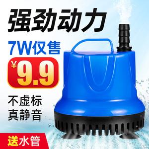 鱼缸潜水泵静音底吸抽水泵水族微型小型过滤器乌龟缸换粪循环迷你