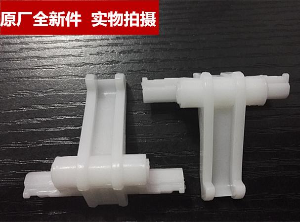 Подходит для sanyo ролик стиральная машина ворота крюк DG-L7533BXG L7533BHC/BXS запереть дверная защелка ворота крюк