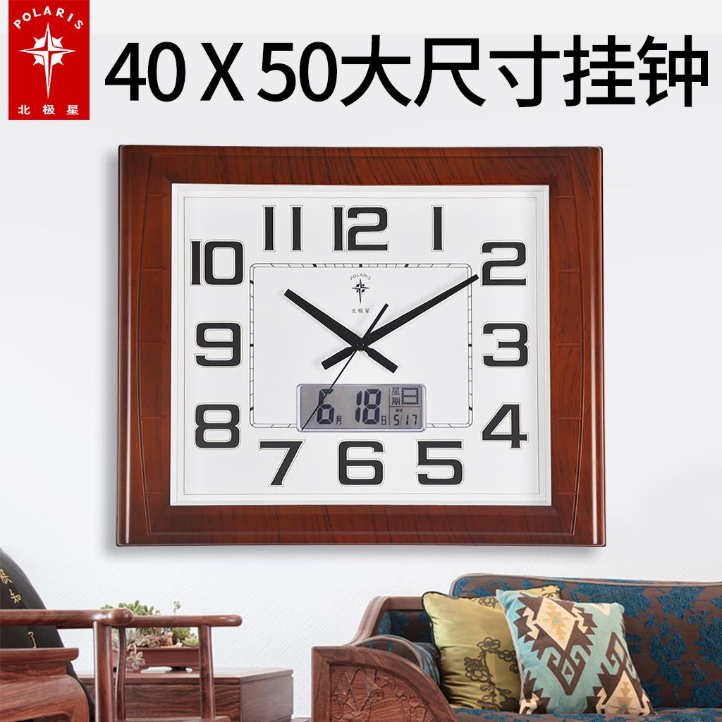 Часы на стену Артикул 564416192300