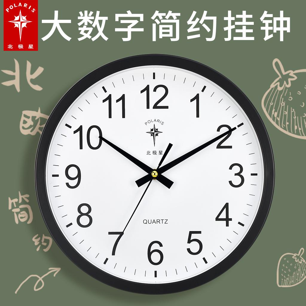 Часы на стену Артикул 600692601559