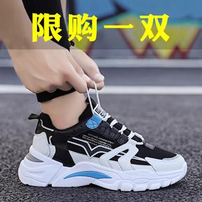 男鞋夏季透气2021年新款运动休闲跑步老爹男士青少年增高春季潮鞋