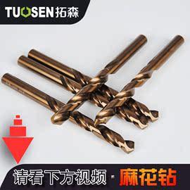 拓森不锈钢钻头 高速钢麻花钻头 金属钢板钻头 手电钻头2mm—13mm图片