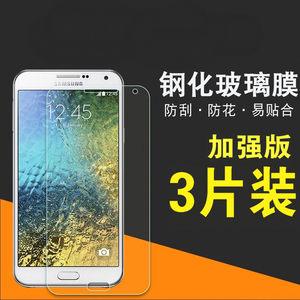 三星S9 PLUS钢化膜S3玻璃膜S2/S5/S6/E7/j5/j7/s8手机保护膜i9300