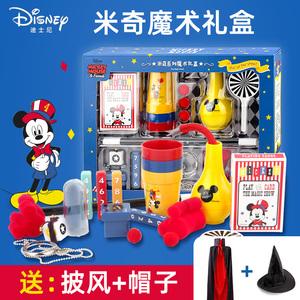 迪士尼米奇魔术道具套装儿童魔法