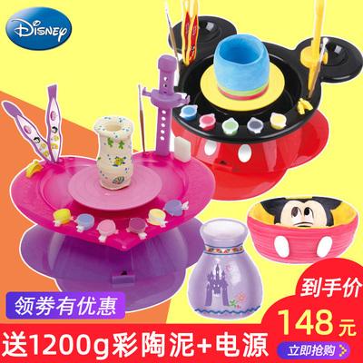 迪士尼陶艺机玩具小女孩DIY手工制作陶土儿童电动陶泥机女童礼物