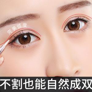 双眼皮贴定型霜自然无痕隐形胶水速干大眼神器精华液女非永久正品图片