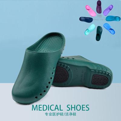 Các bác sĩ đang hoạt động Giày bảo vệ y tá phòng dành cho nam giới và phụ nữ chuyên dụng chống trượt mềm đế dép ICU Chạy thận nhân tạo phòng Baotou lỗ giày