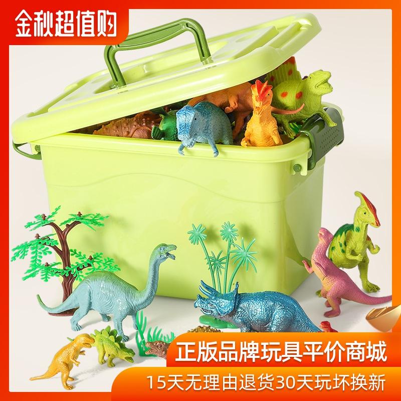 儿童仿真动物大号霸王龙5恐龙玩具