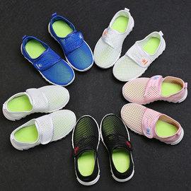 儿童网鞋男童透气网面2020童鞋女童鞋中大童鞋儿童运动鞋小白鞋夏图片