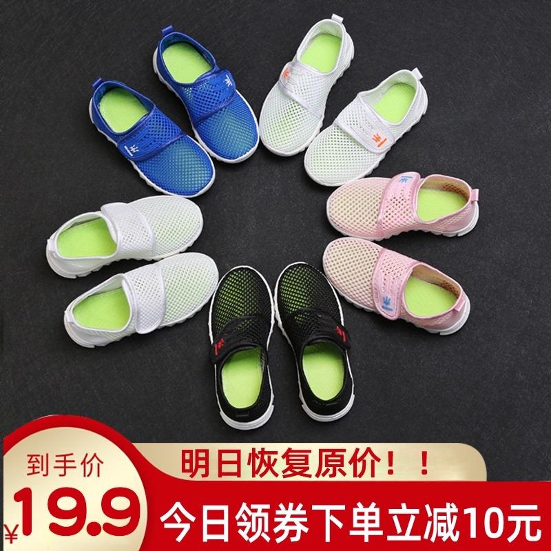 儿童运动鞋2020春秋新款透气网面软底宝宝小孩男女童夏季透气网鞋图片