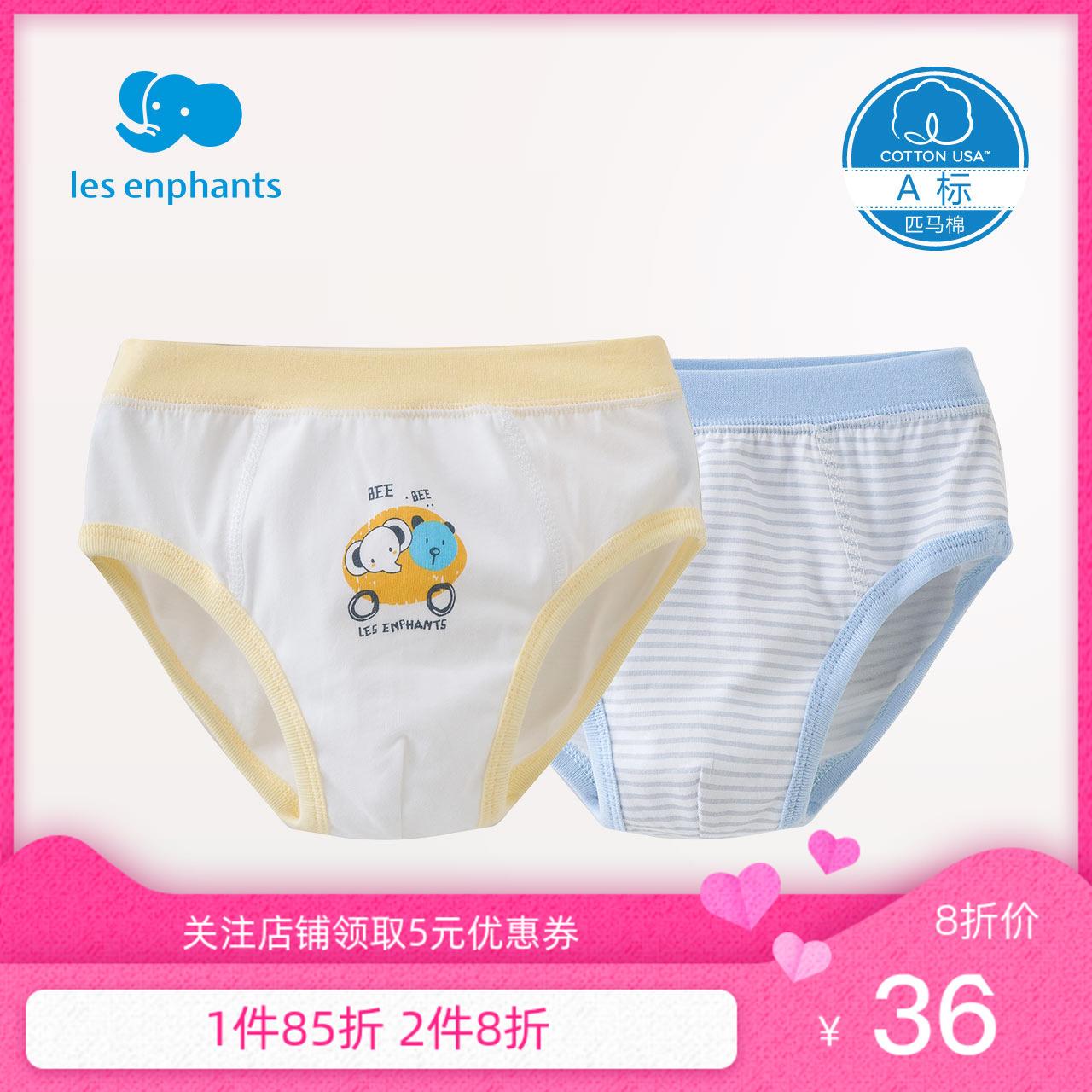 丽婴房内裤纯棉 男宝宝儿童内裤 小男童柔软三角裤2条装 男孩短裤