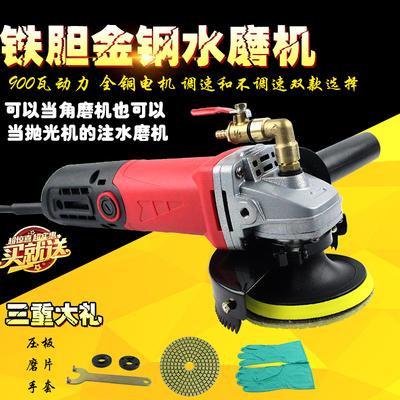 铁胆金钢角磨机式水磨机注水抛机石材地板大理石磨光机湿式抛光机