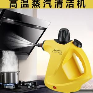 蒸汽清洗机高温高压油烟机空调清洁机多功能大功率商用家电油烟机