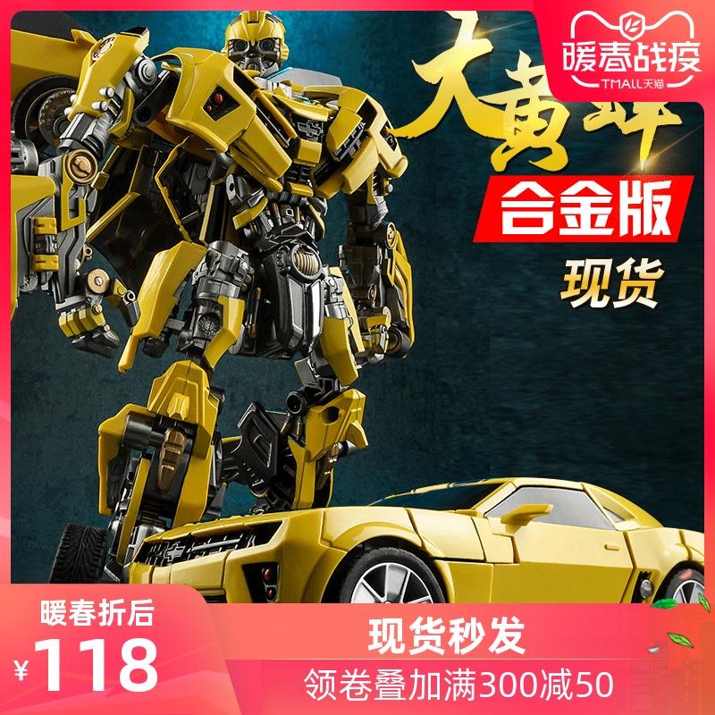 威将大黄蜂变形玩具金刚模型合金版mpm03黑曼巴机器人手办正版