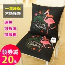 冬季电热加热坐垫电暖发热座椅垫办公室小电热毯家用暖腰暖宫垫子