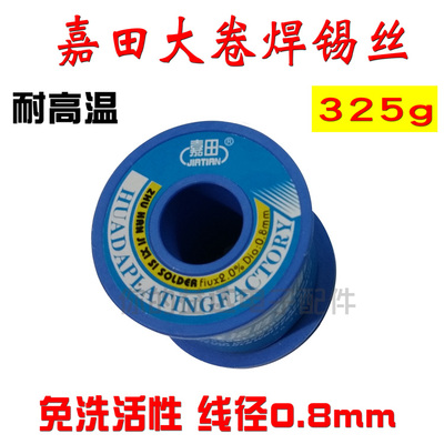 Jiatian Soldering Wire Tin Wire High Purity Low Temperature Disposable Rosin Core Solder 320g 0.8mm 1.0mm