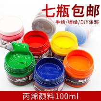 丙烯颜料100ML24色套装初学者墙绘纺织t恤陶瓷鞋300MLdiy手绘防水