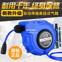 自动伸缩卷管器回收PU夹纱管气动工具128MM气管气鼓风管汽车美容