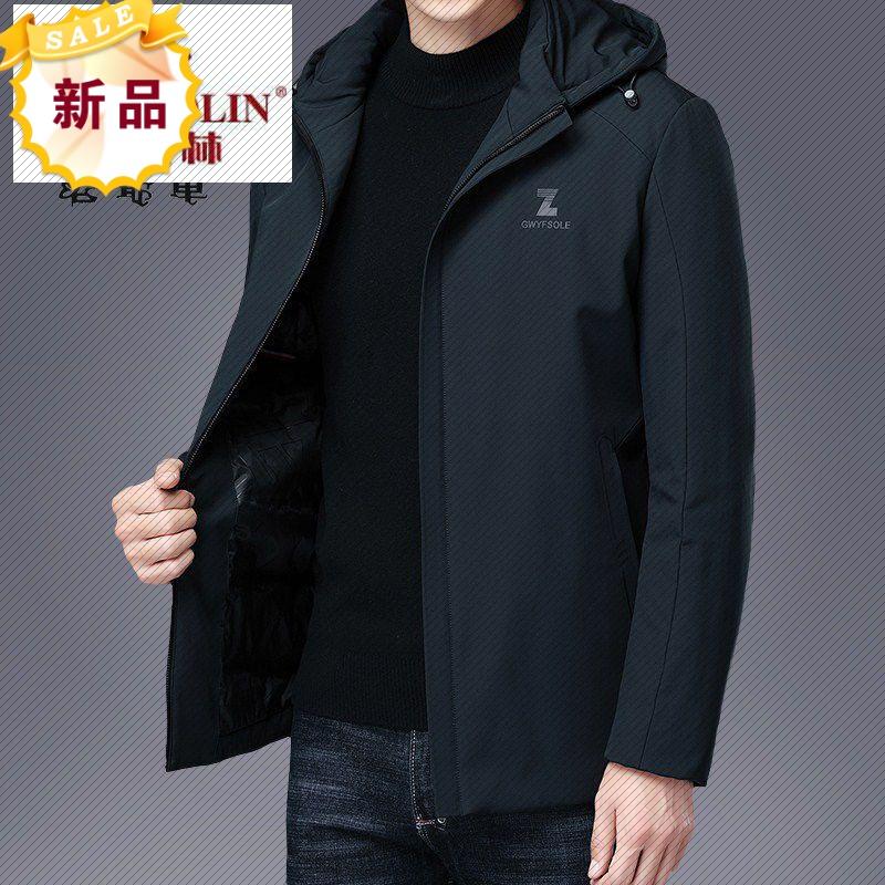 2021 new mens jacket hooded windbreaker detachable hat middle aged mens sports rainproof jacket