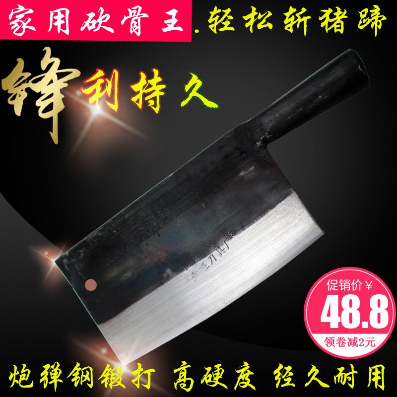 Кухонные топорики Артикул 521503564821