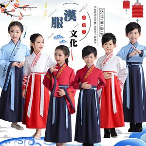 儿童古装女童中国风弟子规汉服