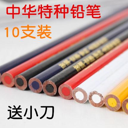 10支包邮 中华五星536特种铅笔黑红白黄蓝点钻笔玻璃瓷器石材塑料 Изображение 1