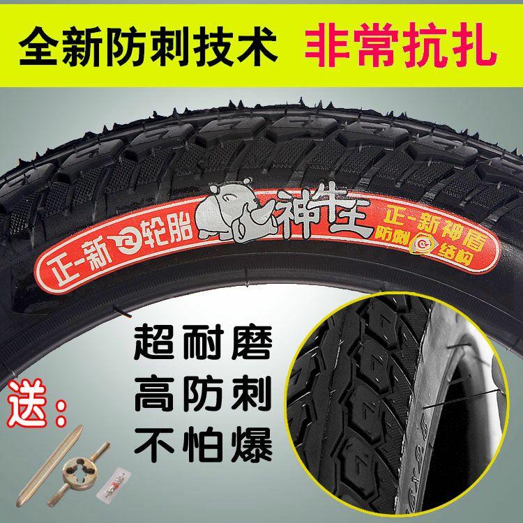 Положительный - новый шина 14/16x2.125/2.50/3.0 анти - шип вакуум - шины электромобиль шина + трубка