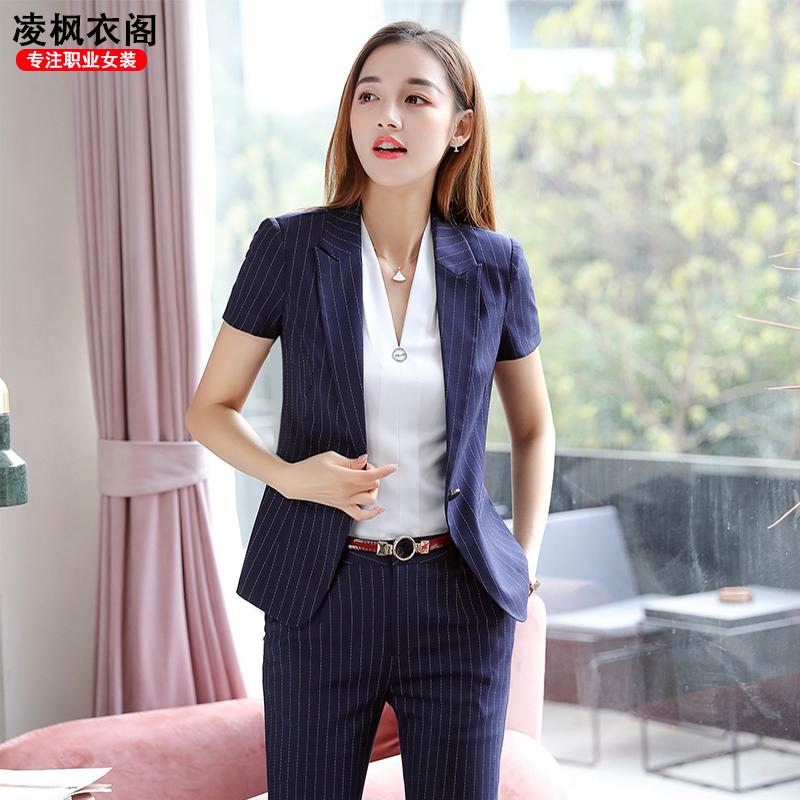 职业装西装女夏季薄款西服短袖套装工作服气质条纹正装小西装外套
