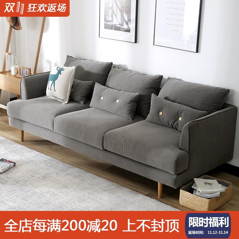 北欧沙发灰色三人小户型风格客厅双人现代简约家具组合轻奢ins风