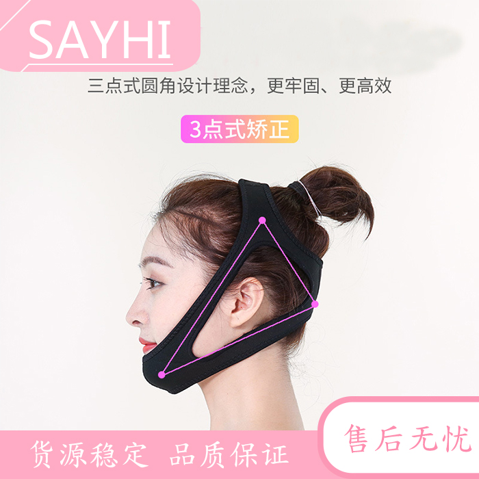 Anti Snoring headband anti mouth opening breathing correction band Velcro for easy use