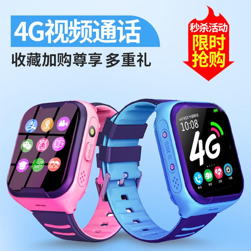 11月02日最新优惠4g全网通可视屏通话小天才z6儿童z5