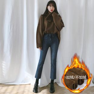 直筒牛仔褲女加絨八分2019冬季新款高腰顯瘦寬鬆闊腿百搭九分褲子
