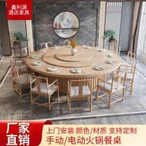 酒店電動大圓桌新中式餐桌椅組合包廂飯店餐廳火鍋桌15人20人圓桌