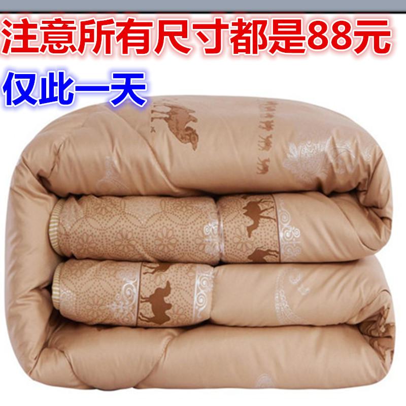 4斤6斤8斤正品纯羊毛被保暖春秋被冬被加厚单双人被子特价批發