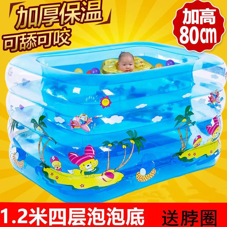 券后79.78元小孩子婴幼儿家用充气的游泳池
