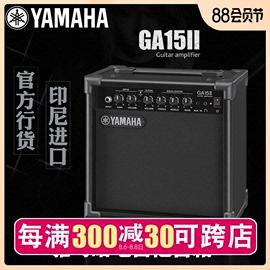 雅马哈音箱Yamaha GA15II乐器电吉他贝斯键盘MS45DR电子鼓3D音箱图片